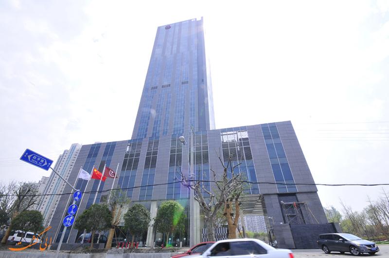 هتل شرایتون شانگهای هونگکو