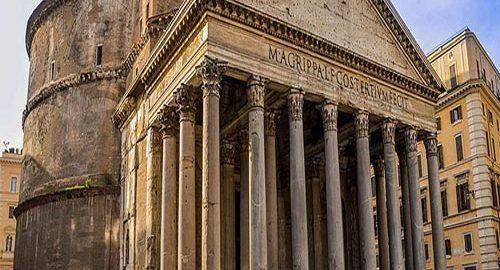 بتن ساختمان های روم