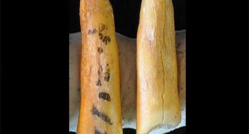 قدیمی ترین دندان پر شده دنیا
