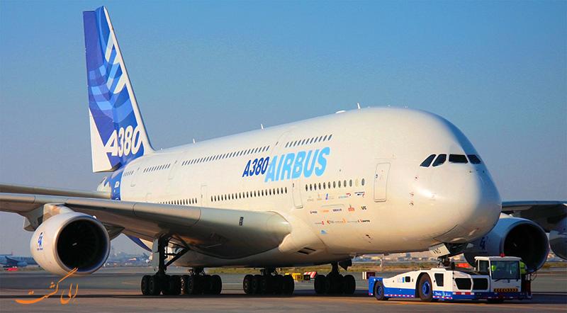 هواپیمای A380 | شرکت ایرباس