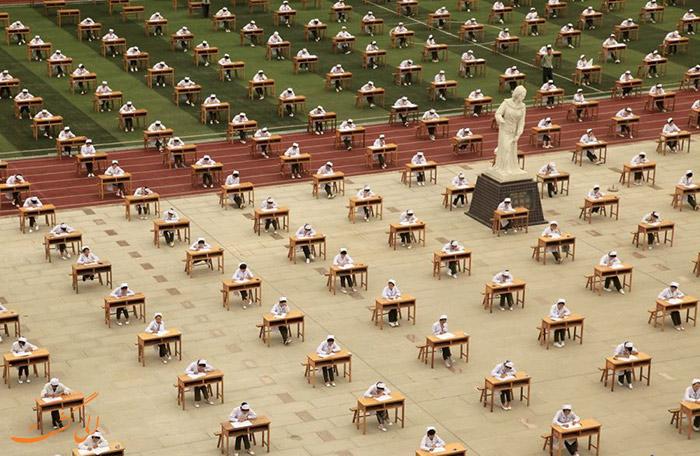 مدرسه های چین