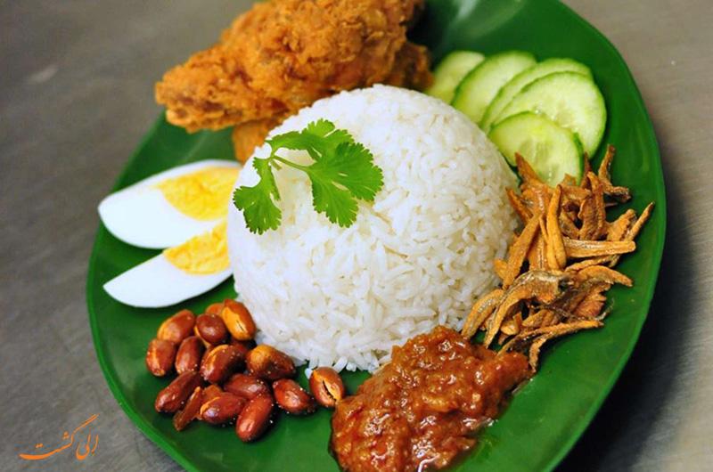 غذای ناسی لماک | مالزی
