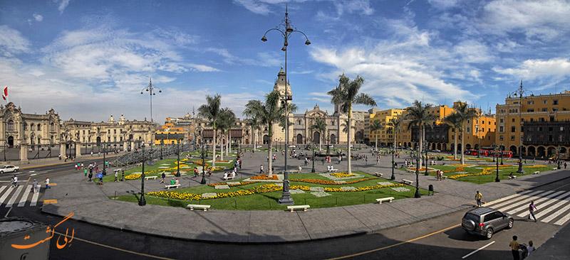 میدان de Armas