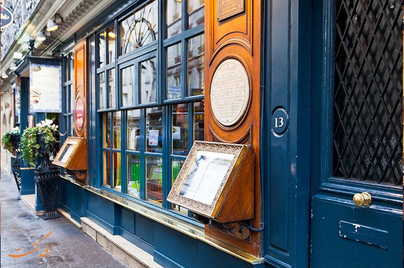 کافه پروکوپ پاریس