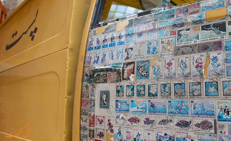 تمبرهای موزه پست و تلگراف تهران