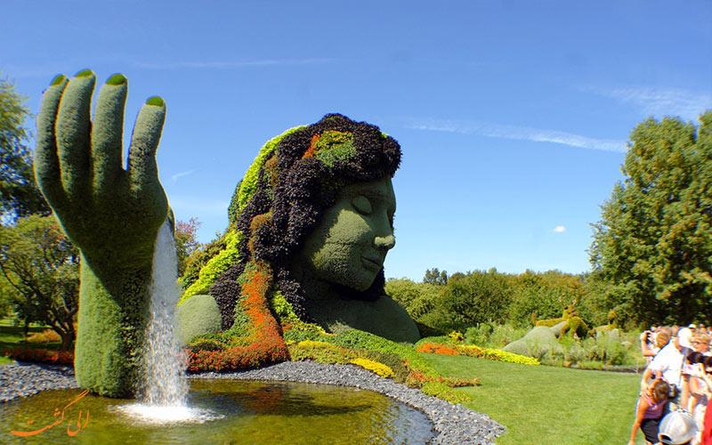 باغ بوتانیکال