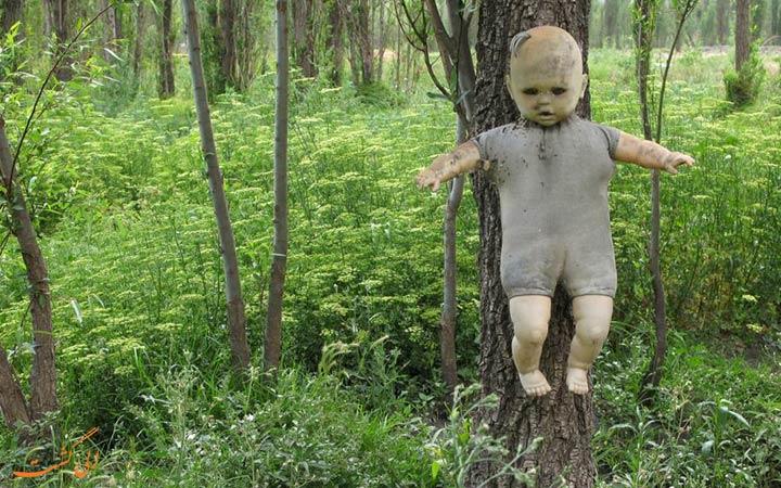 عروسک ترسناک