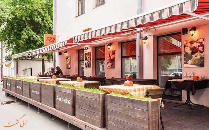 رستورانی در مینسک بلاروس