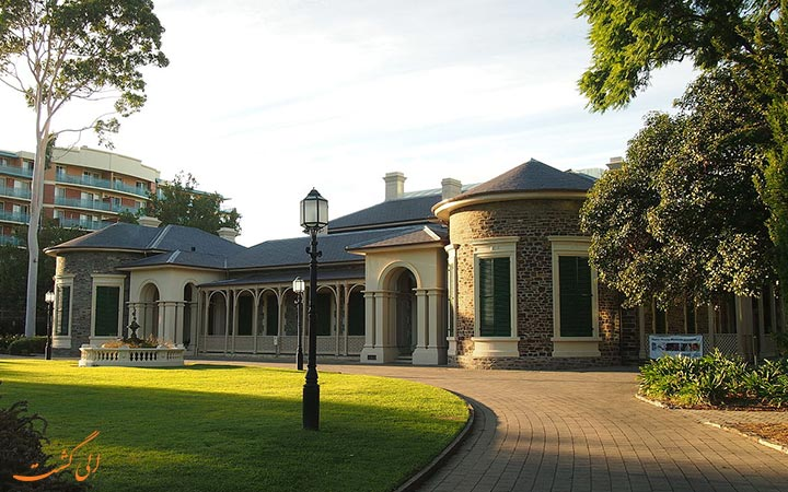 موزه آیرس