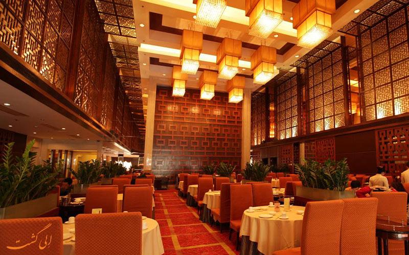 رستوران دیگر هتل گرند رویال