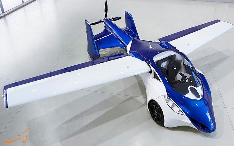 ایرومبیل 3.0