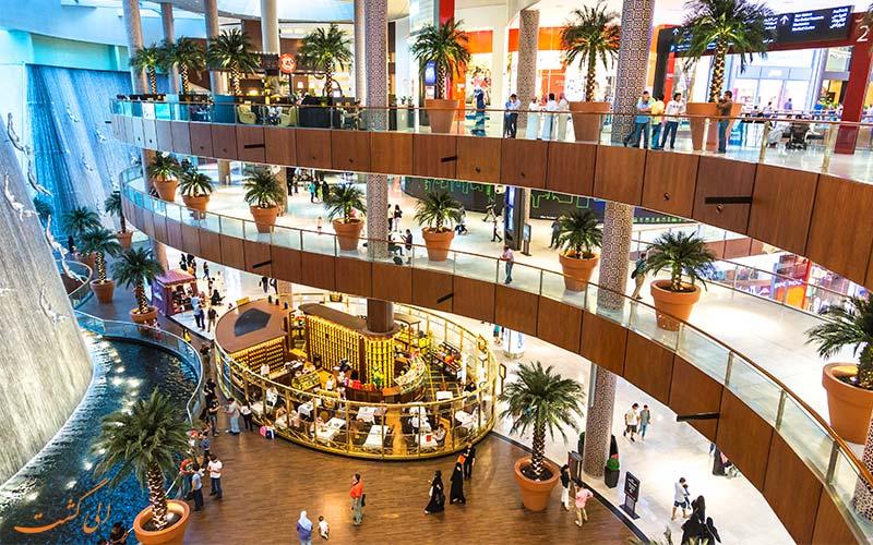 دوبی مال