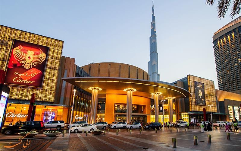 مرکز خرید در دوبی
