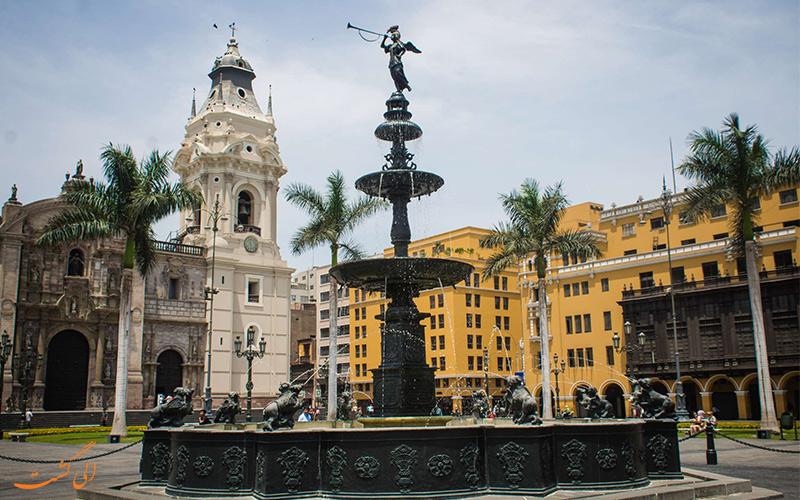لیما | Lima
