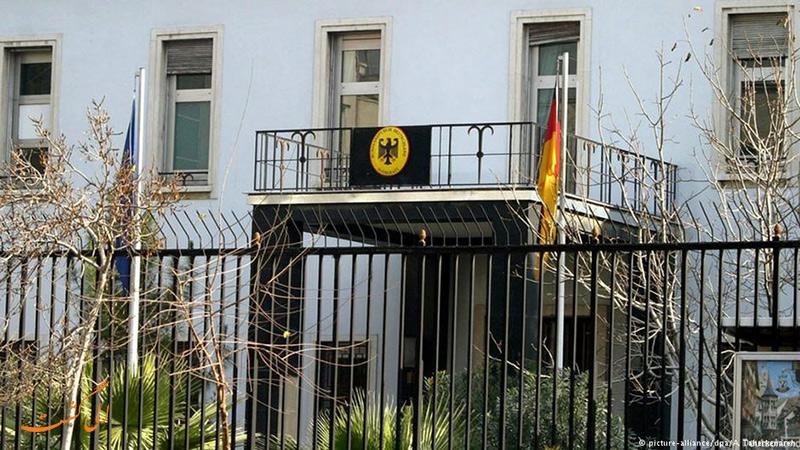 راهنمای سفارت آلمان