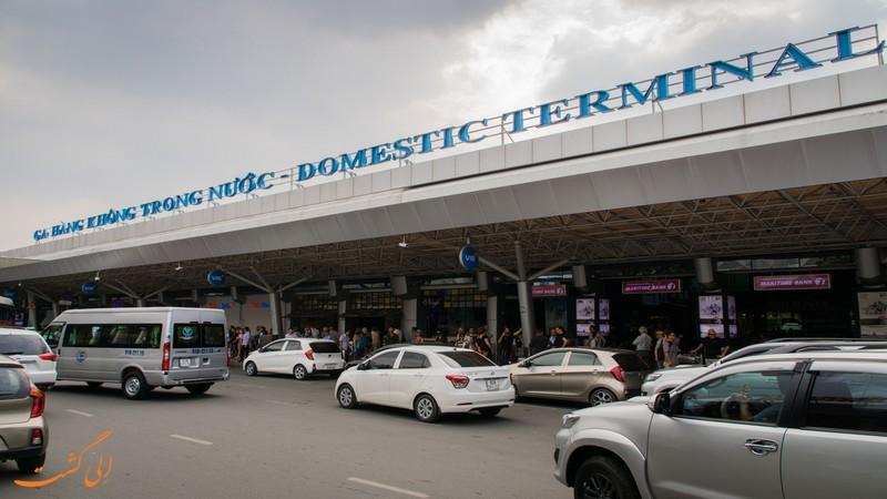 فرودگاه هوشی مین در ویتنام