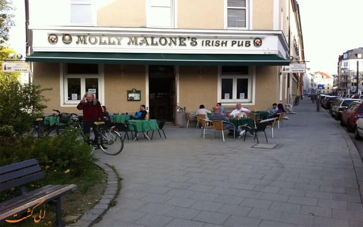 رستوران مولی مالونز