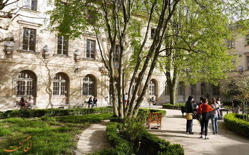 دانشگاه نرمال سوپریور