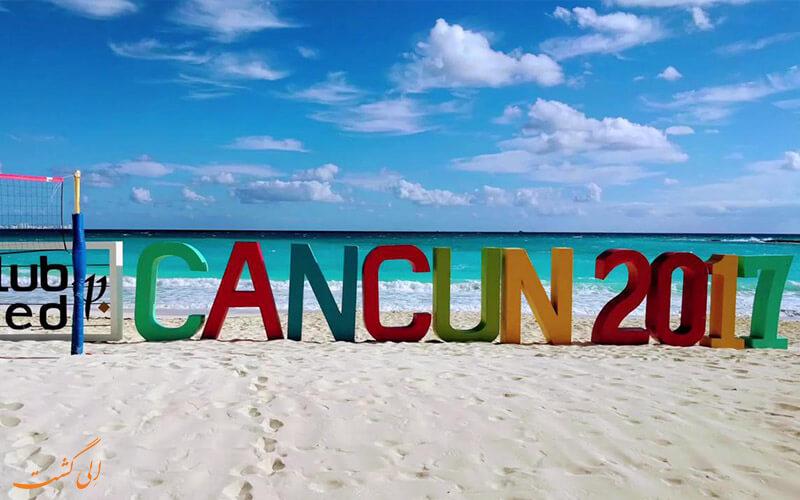 کانکون مکزیک