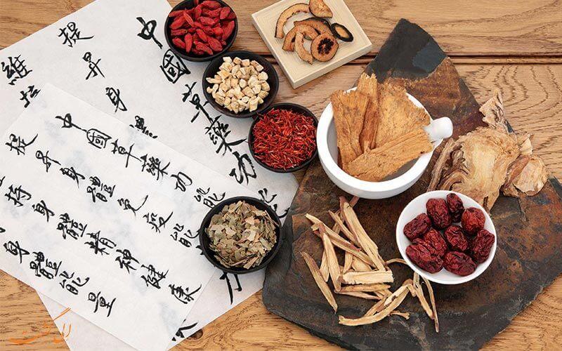 طب سنتی چینی
