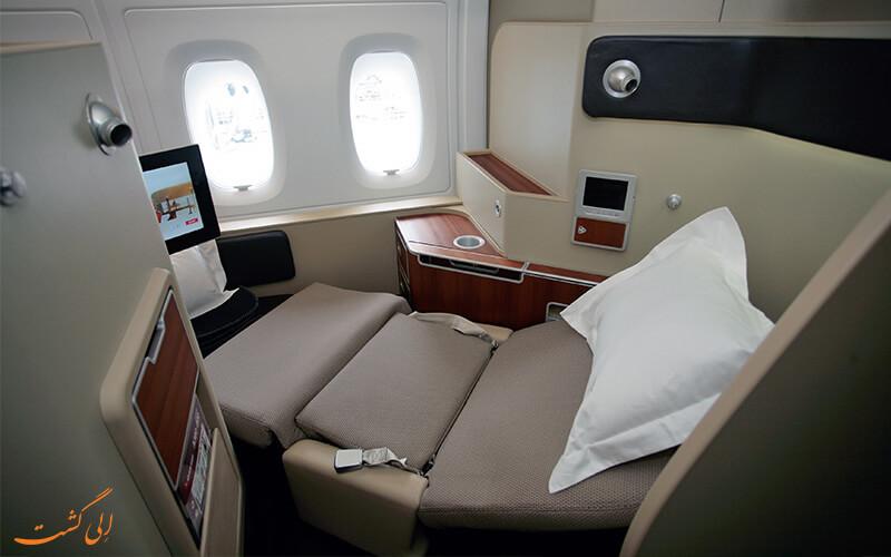 هواپیمایی کانتاس