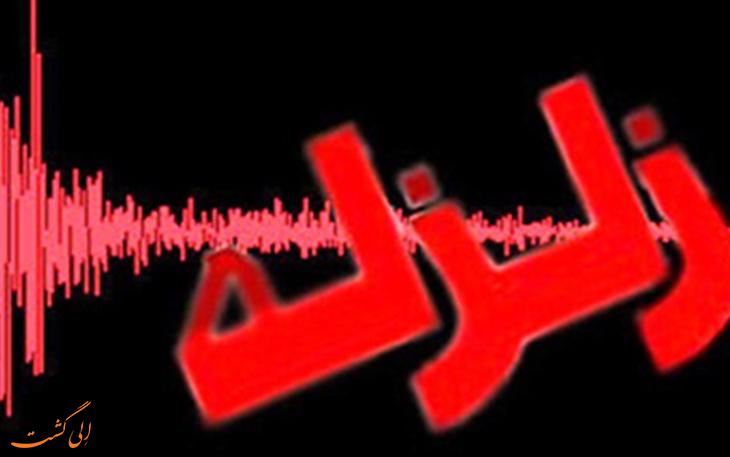 زلزله های ایران