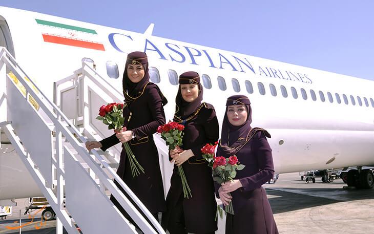 معرفی شرکت هواپیمایی کاسپین