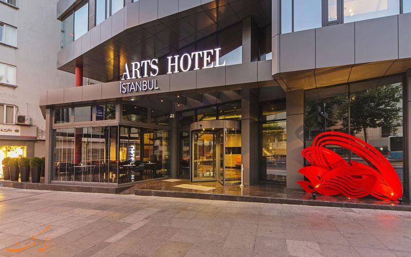 هتل آرتس استانبول Arts Hotel Istanbul