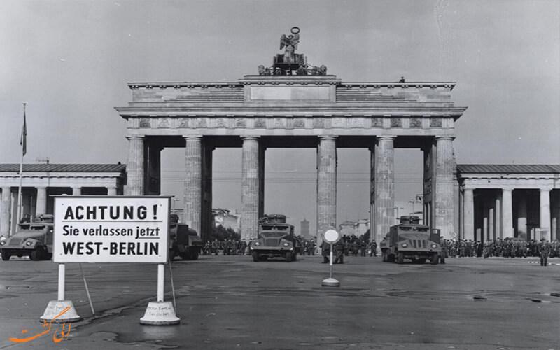 دروازه براندبورگ در زمان آلمان شرقی و غربی