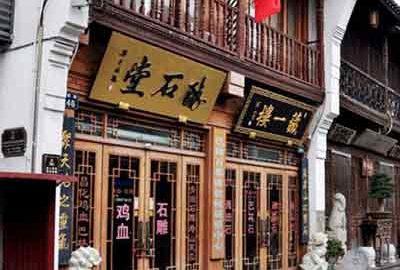 خیابان قدیمی کینگ هفانگ در هانگزو