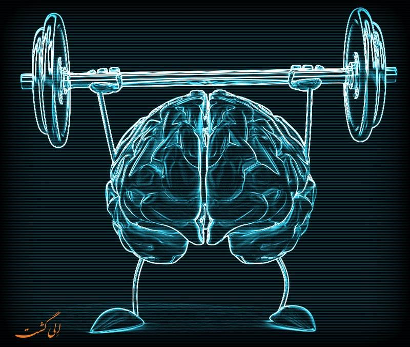 روش های تقویت ذهن