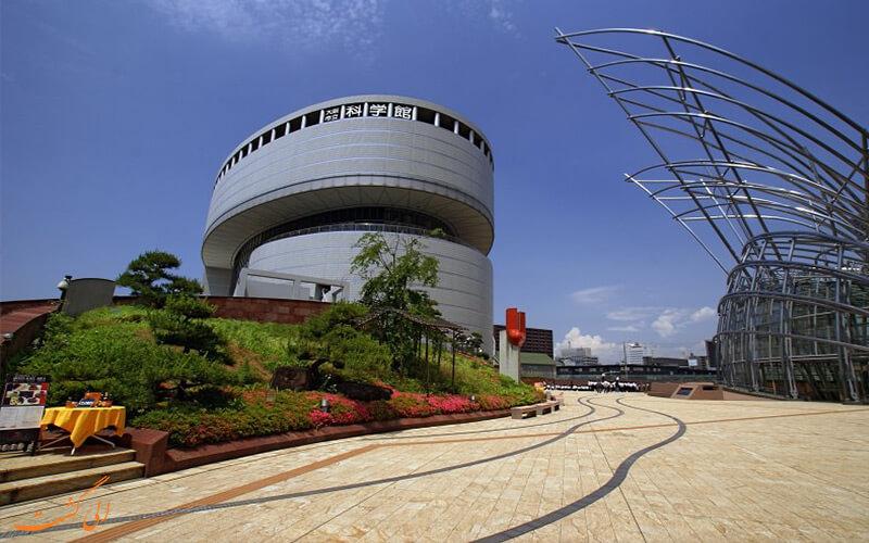 موزه ملی هنر