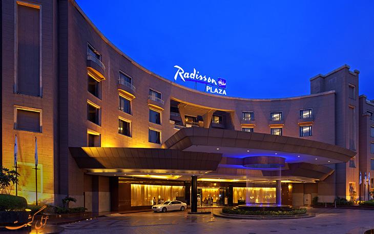 هتل رادیسون