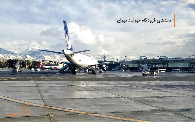 راهنمای فرودگاه مهرآباد