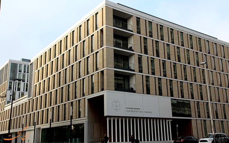 دانشگاه ادینبورگ
