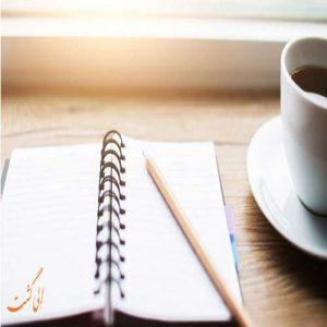 عادات روزانه افراد موفق