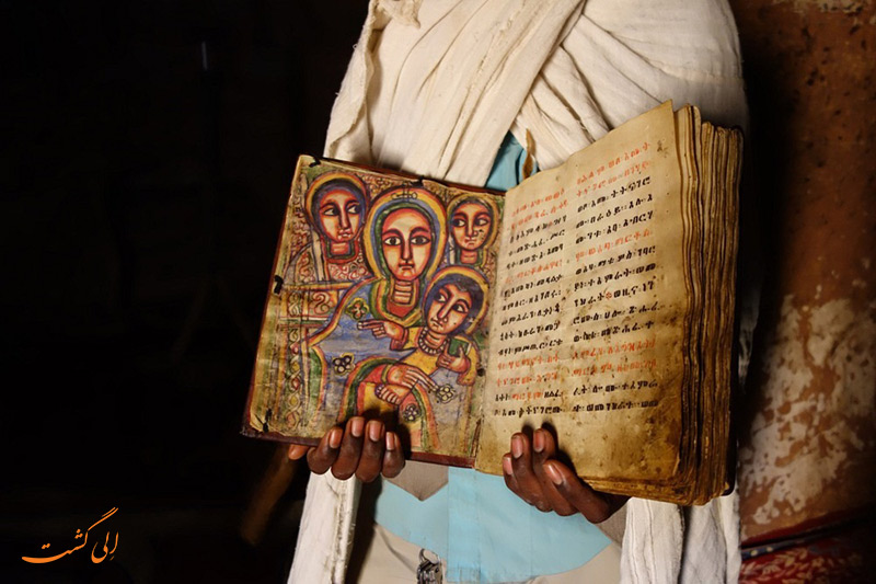 انجیل خطی در اتیوپی