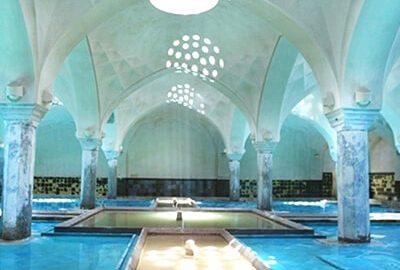 حمام سنتی اصفهان
