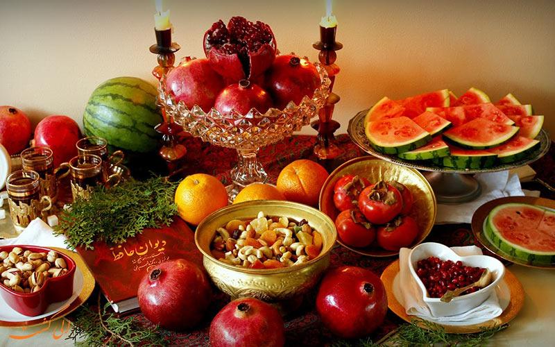 جشن باستانی یلدا