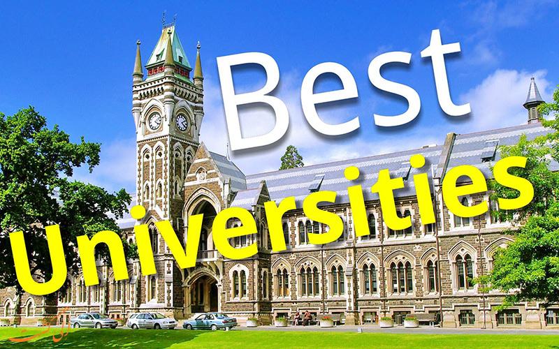 بهترین دانشگاه های حوزه فناوری
