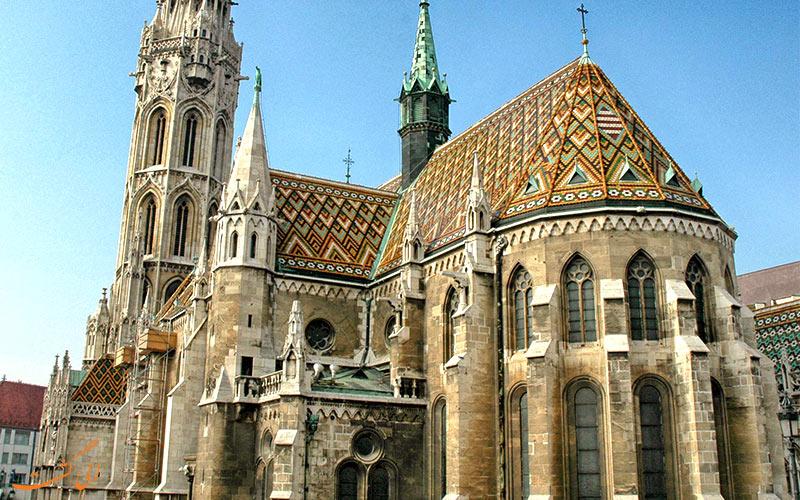 کلیسای ماتیاس در بوداپست