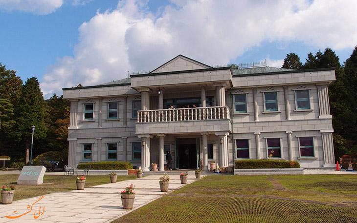 قصر سلطنتی هاکونه