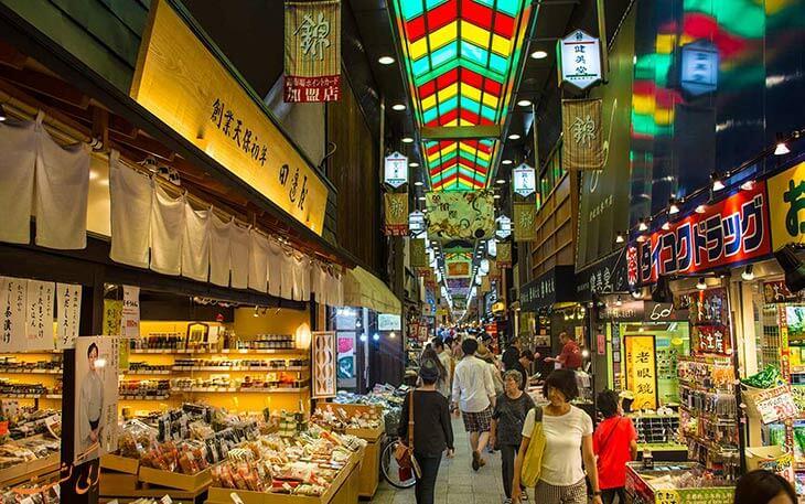 بازار نیشی کی کیوتو