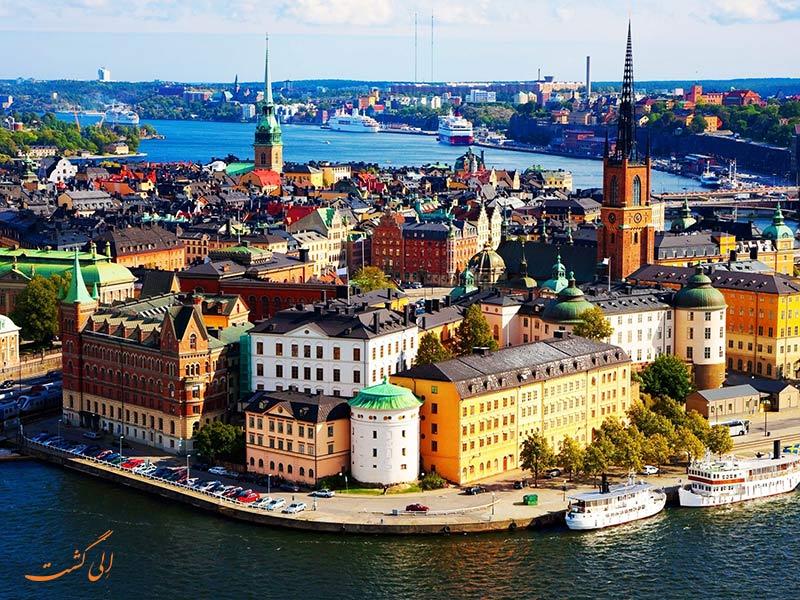 گوتنبرگ در سوئد