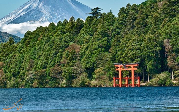 دریاچه آشینوکو هاکونه