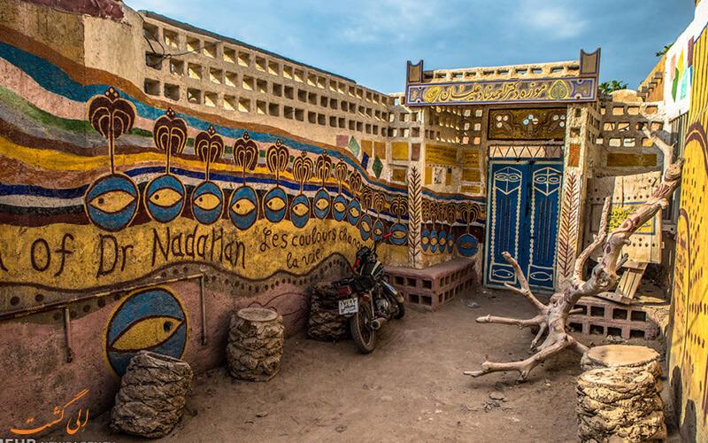موزه دکتر نادیان