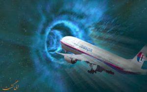 هواپیمای گم شده مالزی