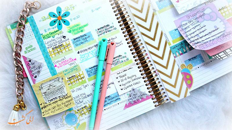 دفترچه یادداشت های روزانه