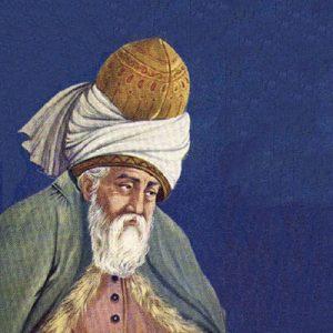مراسم بزرگداشت مولانا