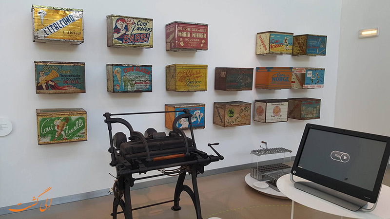 موزه Gelato Carpigiani